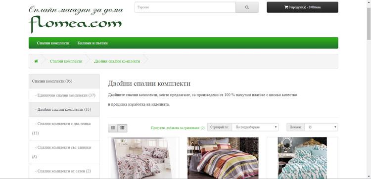 Уеб дизайн Фломеа